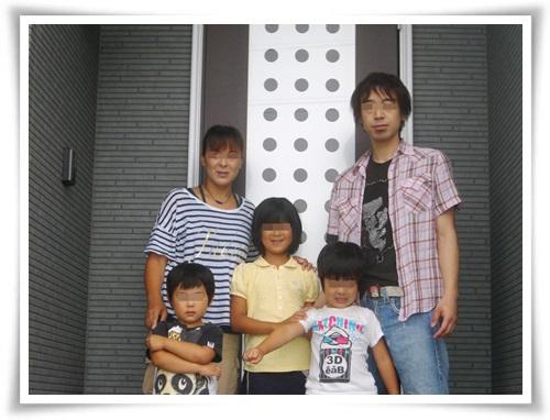 家族写真、楽しくエコしてます。