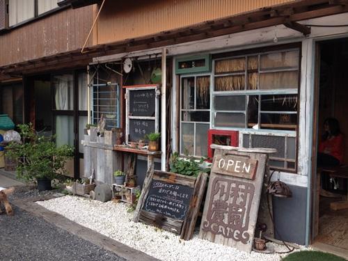 静岡市清水区 川村農園カフェ