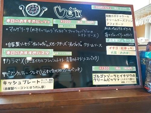 syoku2015053