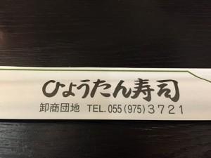 S201507047