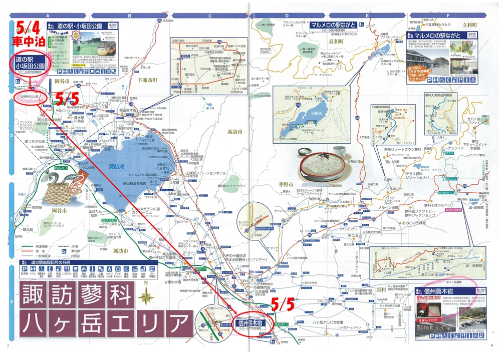 T201505 SHINSYUU CHIZU2