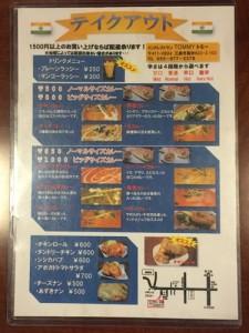 syoku20151114