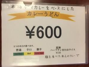 syoku20151117