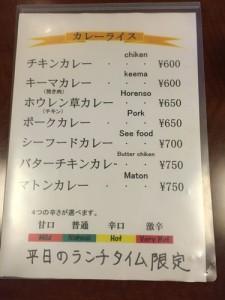 syoku20151118