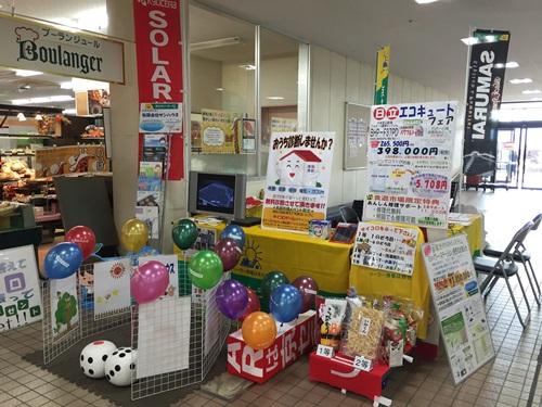 syoku2015112