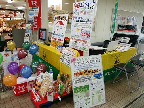 syoku2015113