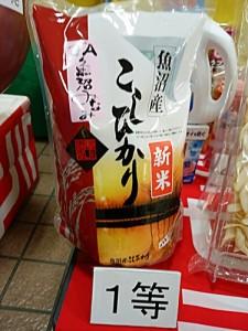 syoku2015114