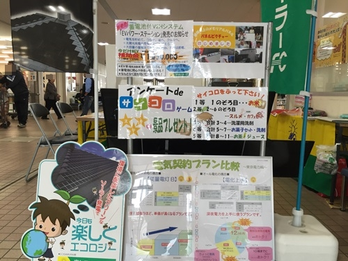 syoku2015119