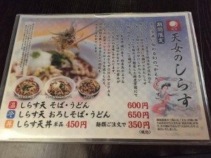 syoku2015121