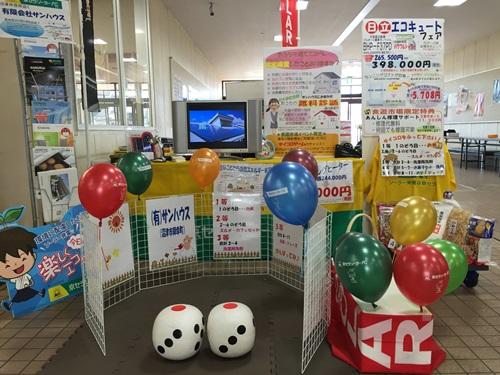 syoku2015123