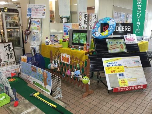 2016年9月 食遊市場イベント報告 & 三島市「びか」