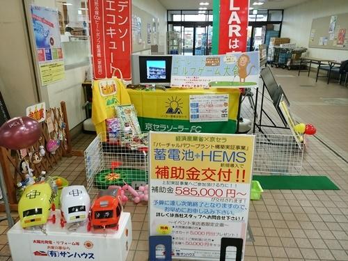 2016年11月 食遊市場イベント報告 & 清水町 台湾料理 福興楼 沼津卸団地店