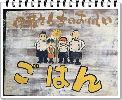 sannokura9