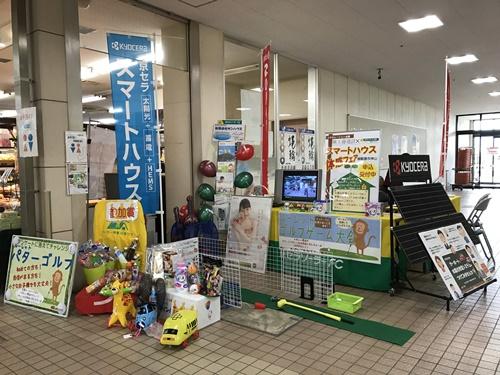 2017年3月 食遊市場イベント報告 & 三島市 麵や 桜風
